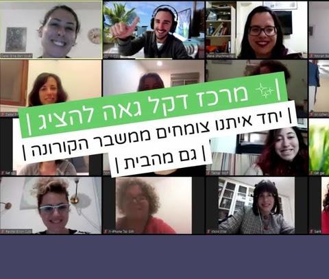 קבוצה חברתית דיגיטלית